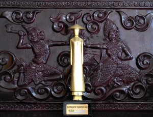 best_RT_award