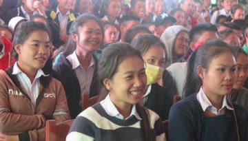 Vientianale