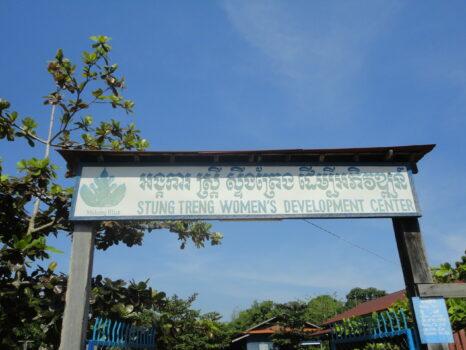 Mekong Blue (3)